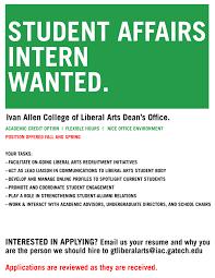 Student Affairs Resume Ivan Allen College Dean U0027s Office Internships Fall 2017 U2013 Inta
