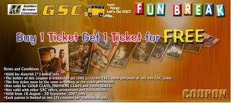 free gsc movie tickets the danesh project