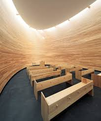 curved wood wall curved wood wall with design hd photos home mariapngt