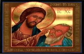 Bartholomew The Blind Man The Healing Ministry Of Jesus Christ Pemptousia