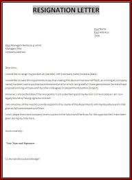 20 resign letter format simple sendletters info