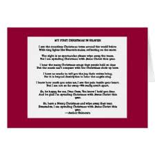 christmas sympathy cards u0026 invitations zazzle co uk