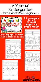 kindergarten progress report template 12 best kinder common core report card images on pinterest kindergarten homework for the year