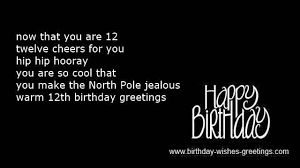 12 year old birthday card sayings winclab info