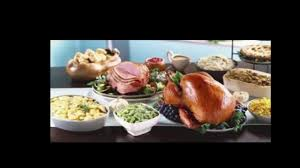 is walmart open on thanksgiving 2017