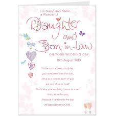 Death Anniversary Invitation Card Law Father Father In Law Daughter Daughter In Law Son Son In Law