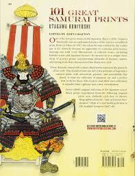 101 great samurai prints dover fine art history of art utagawa