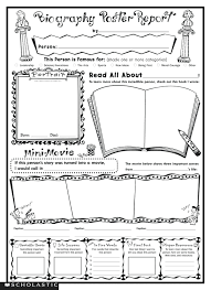 middle school book report template biography book report template middle school