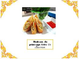 la cuisine thaïe