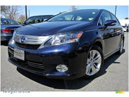 2010 lexus hs 250h msrp why was the lexus hs 250h discontinued efficient