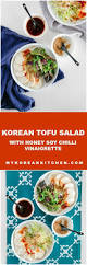 the 25 best korean recipes with tofu ideas on pinterest korean