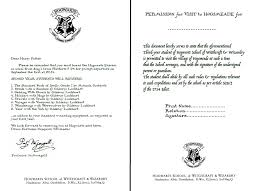 hogwarts letters second year and hogsmeade form by decat on