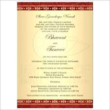 hindu wedding invitations online hindu wedding invitation cards or wedding card 65 free