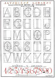 design lines font codex like fonts
