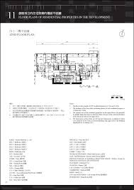 harbour one 維壹 harbour one floor plan new property gohome