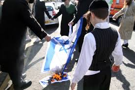 Is There A Law Against Burning The American Flag Ultra Orthodox Anti Zionist Jews Held An Israeli Flag Burning