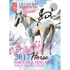 lillian too u0026 jennifer too fortune u0026 feng shui 2017 horse