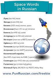 best 25 russian language ideas on pinterest russian language