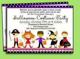 custom birthday party invitations vertabox com