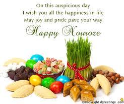 norooz greeting cards nowruz quotes nowruz saying quotes dgreetings