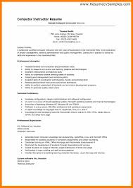 computer software skills resume exles 4 list computer skills resume science resume