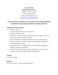 resume for cvs cashier resume objective for customer service