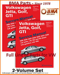 bentley volkswagen golf jetta gti service repair manual fast