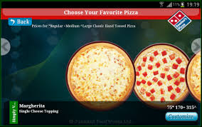 quickly order pizza in india from domino u0027s store using android