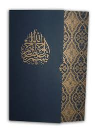muslim wedding invitations muslim wedding cards birmingham uk wedding cards direct