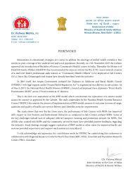 100 army memorandum for record template word sample company