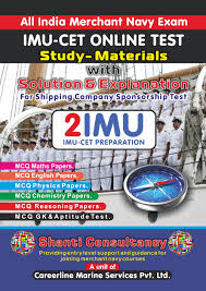 imucet 2018 application form test date eligibility sample paper