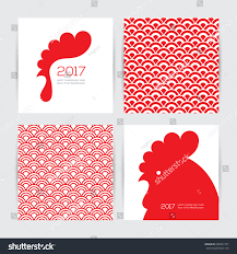 Chinese Birthday Invitation Cards Greeting Cards Design Set New Year Stock Vector 496961737