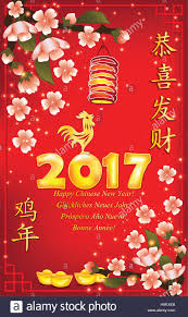 new year post card new year of the rooster postcard with golden nuggets