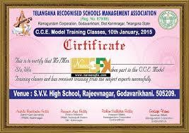 Free Online Certificate Template Training Class Appreciation Certificate Design Psd Template For