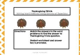thanksgiving trivia systems of equations word problems by pool party