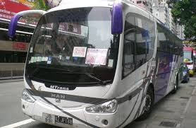 travel buses images Buses in china now require id to travel that 39 s shanghai jpg