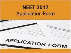 gate application form online 2018 gate notification 2018 http