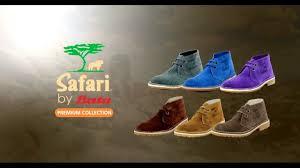 buy boots kenya premium safari boots