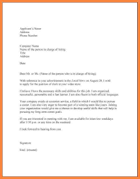 amazing example of simple cover letter for job application 39 with