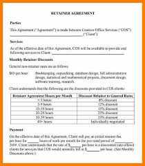 retainer agreement template social media consulting services