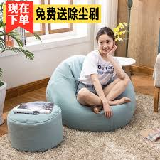 lazy sofa bean bag chair small apartment balcony mini tatami