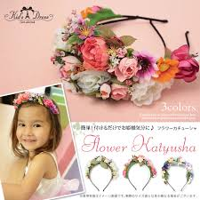 hair accessories for kids dress shop girl rakuten global market kids flower headband