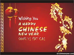 new year greeting card new year greetings