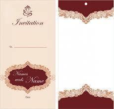 Inauguration Invitation Card Sample Category