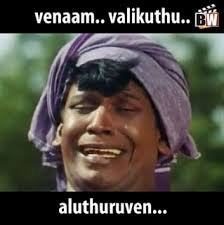 Comedy Meme - tamil memes 100 best vadivelu comedy reactions on memes