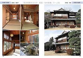 digital scenery catalogue manga drawing japanese homes