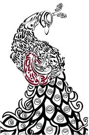 40 best arabic calligraphy images on pinterest calligraphy