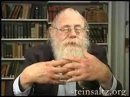 adin steinsaltz books rabbi adin steinsaltz the talmud as an book