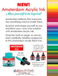 alabama art supply new amsterdam acrylic ink