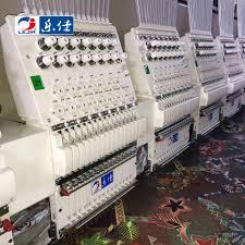 multi head embroidery machine multi head embroidery machine